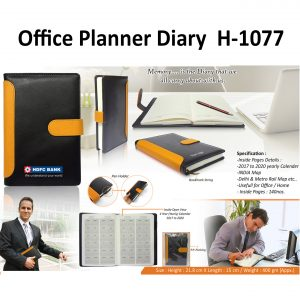 Office Planner Diary Notebook - H-1068