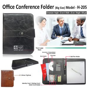 Conference Folder 205