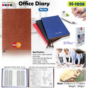 Office Notebook Diary - H-1058 (Big)