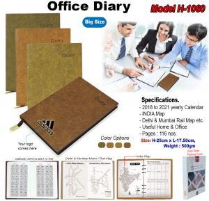 Office Notebook Diary - H-1060 (Big)