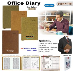 Office Notebook Diary - H-1061 (Small)