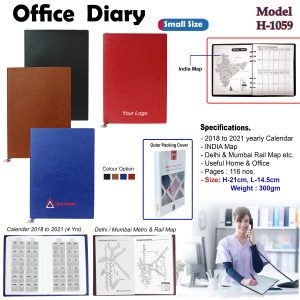 Office Notebook Diary - H-1059 (Small)
