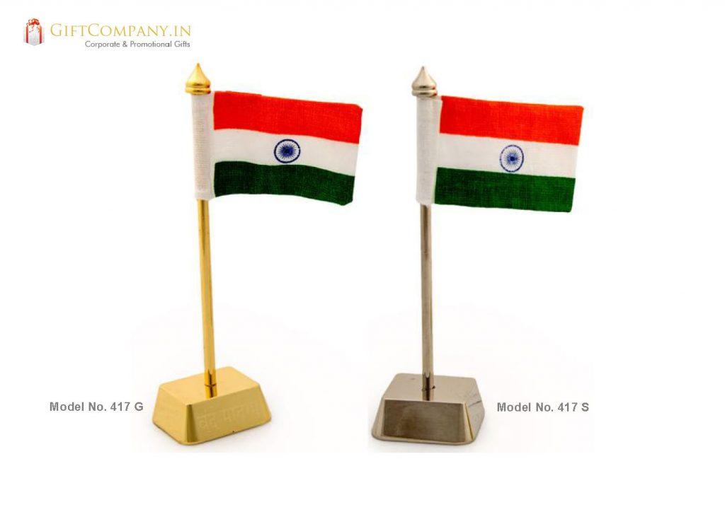 Flag Pole Square - 417 S & G
