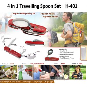 4 in 1 Travelling Spoon Set H – 401
