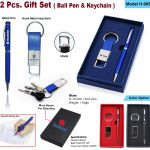 2pcs Gift Set Ball Pen & Keychain H-905