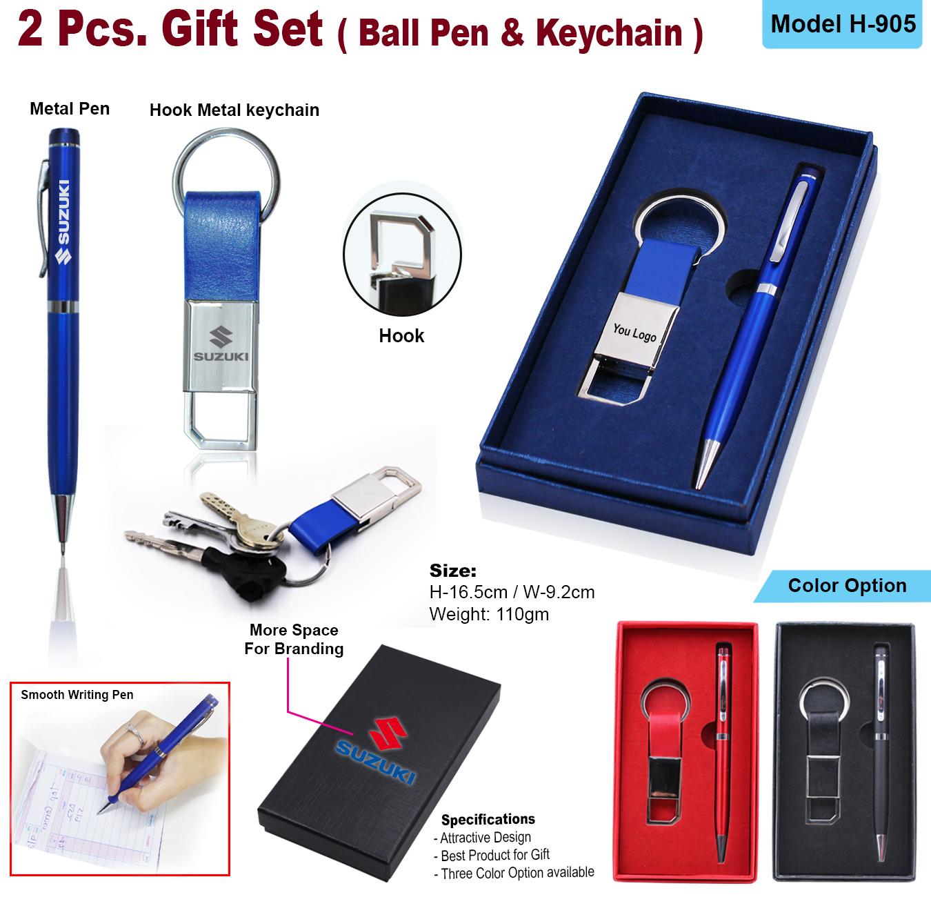 2pcs Gift Set Ball Pen & Keychain H-905