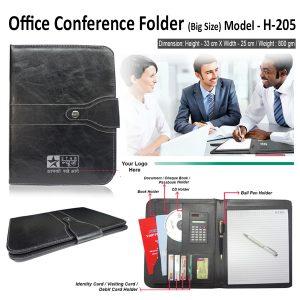 Office Conference Folder 205