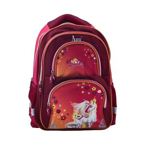 kids bags Archives » Corporate Promotional Gifts Giveaways