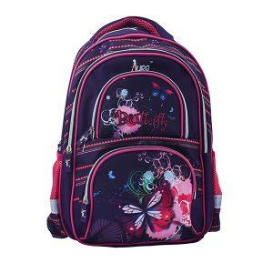 Kids School Bags & Backpacks