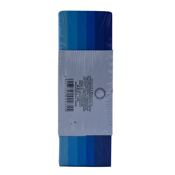 Huge Jumbo Sized Eraser