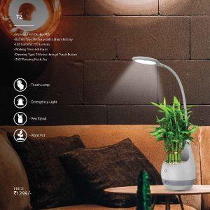 T2 Touch Lamp Speaker