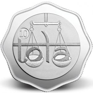 MMTC-PAMP 10 Tola 999.9 Purity 116.638 gm Silver Coin
