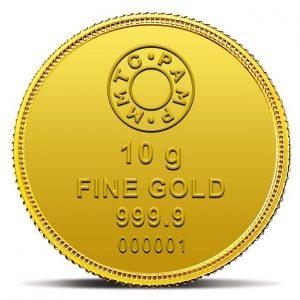 MMTC-PAMP Lotus 24k (999.9) 10 gm Gold Coin