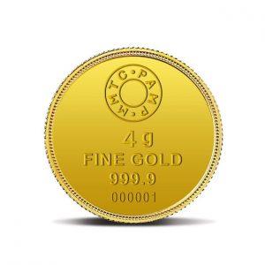 MMTC-PAMP Lotus 24k (999.9) 4 gm Gold Coin