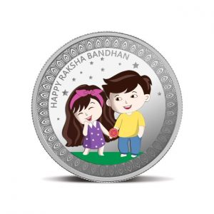 MMTC-PAMP Raksha Bandhan, 24k (999.9) 20 gram Silver Coin