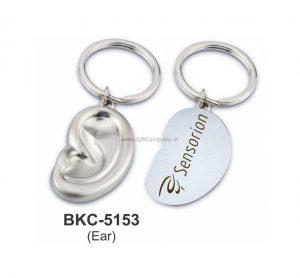 Ear Key Chain - BKC-5153